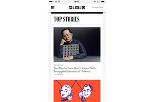 Wired mobile site ()